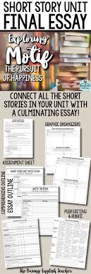 best secondary ela resources images art lessons short story unit final essay analyzing motif the pursuit of happiness