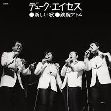 Cdレコード 買取 販売 ディスクユニオン新宿日本のロック