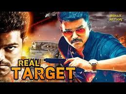 real target full hindi dubbed