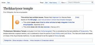 wikipedia article template user jdrewniak wmf notes improving mobile page issues mediawiki