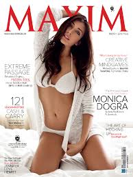 Monica Dogra for Maxim Magazine India Your Daily Girl
