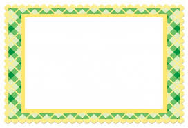 Check Card Frame Free Stock Photo Public Domain Pictures