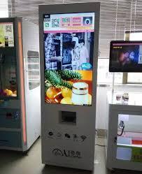 Self Service Vending Machines Best Drinks Vending Machine Self Service Coffee Machine Auto Advertising