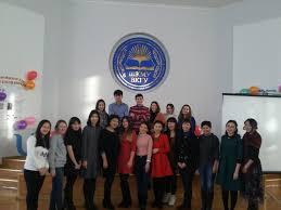 День психолога в Казахстане отметили психологи ВКГУ | Sarsen Amanzholov  East Kazakhstan University
