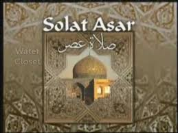 Image result for solat asar