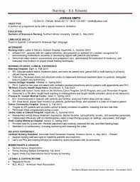Registered Nurse Resume Objectives Musiccityspiritsandcocktail Com