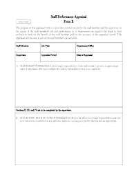 Restaurant Employee Performance Evaluation Form Employee Self Evaluation Template