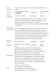 Is An Objective Statement Necessary On A Resume Bold Inspiration Whats A Good Objective For Resume 24 Is An Statement 15