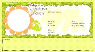 invitation card templates free download naming ceremony invitation card free child dedication invitation