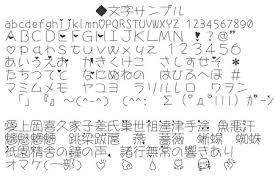 無料素材 ハートの装飾をしたかわいい手書き日本語フォントs2gらぶ