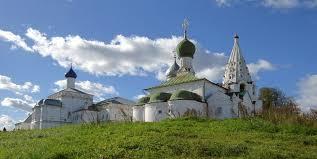 Свято Троицкий Данилов мужской монастырь Официальный сайт  Свя́то Тро́ицкий Дани́лов монастырь мужской монастырь в Переславле Залесском