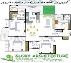 zero lot line house plans elegant 20 inspirational cottage floor plans