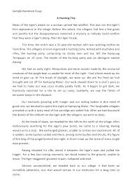 Thesis Essay Example Narrative Essay Example For College Dovoz