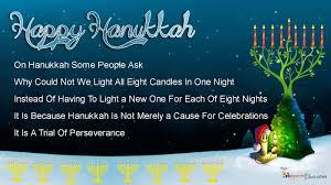 happy hanukkah wishes