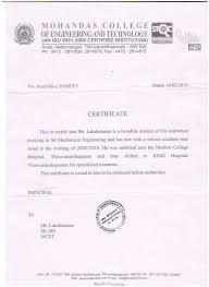23 February 2010 Chandru S Blog