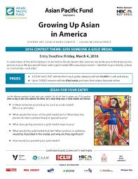 growing up asian in america contest give someone a gold medal details of growing up asian in america contest 2016