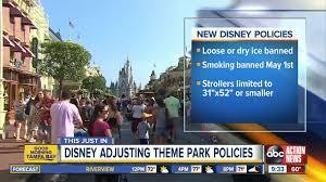 Disney World Size Chart New Stroller Rules Walt Disney World Parks Changing