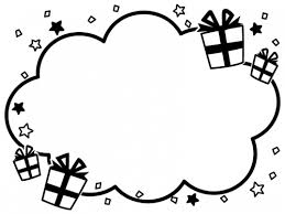 プレゼント箱と星の白黒もこもこフレーム飾り枠イラスト 無料イラスト