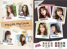 Kao Liese Hair Color