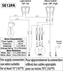 broan range hood wiring diagram wiring get image about broan range hood wiring diagram nilza net