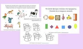 Контрольная работа по математике класс пнш за полугодие  Контрольная работа по математике 3 класс пнш за 1 полугодие