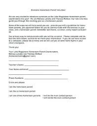 Rent Free Letter Template Late Rent Notice Template Free