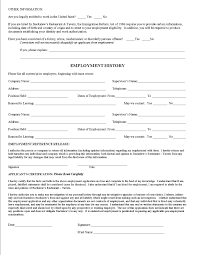 buckalew s employment click below to print application