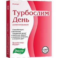<b>Турбослим день усиленная формула</b>, 30 капсул (контроль веса ...