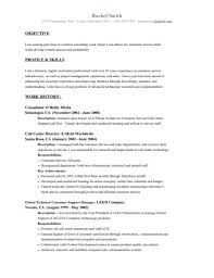 Resume Objective For Customer Service Customer Service Resume Objective staruaxyz 6