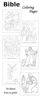 Free Printable Bible Coloring Pages With Verses To Frame Creator