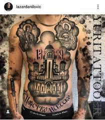 My Russianserbian Prison Style Tattoo Tattoo