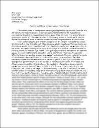 why penn essay admission to penn ivy coach cover letter upenn cover letter upenn resume pdf cover letter upenn resume and cover letter writing for internships keyword