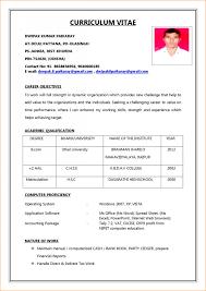 Biodata For Job Application Job Application Biodata 4 Bushveld Lab