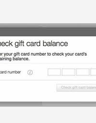 jcpenney gift card balance enquiry photo 1