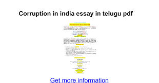 corruption in essay in telugu pdf google docs