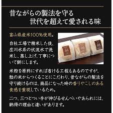 ライスクラッカーセレクションギフトセット 3種×2箱 :rice-cracker-gift:グルメロディ - 通販 - Yahoo!ショッピング