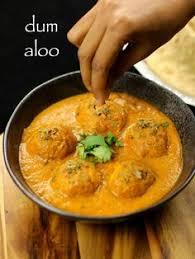 dum aloo baby potato recipe indian aloo recipes potato recipes vegetable recipes
