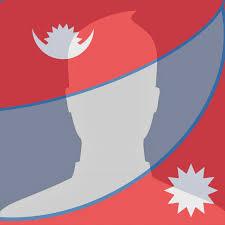 Make Your FB Profile Picture Nepali Flagged Make Fb Profile Inspiration F B Photo Np Love