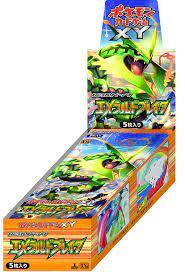 Pokemon Card Game XY Booster Pack Box Emerald Break Japanese Version :  Amazon.de: PC & Video Games