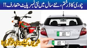 Car Number Plate Design In Pakistan Good News Universal Number Plate Will Launch In 2020 For Cars Bikes