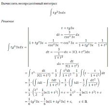 Решение примеров по математике задач по эконометрике контрольных  Решение