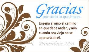 tarjeta de agradecimientos tarjetas con imagenes y frases de agradecimiento imagen de buenos