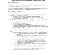 Mcdonalds Cashier Resume Mcdonalds Job Responsibilities Resume Description Cashier
