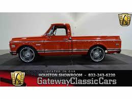 1972 Chevrolet Cheyenne for Sale | ClassicCars.com | CC-963010
