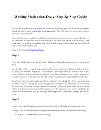 10 Steps To Writing An Essay 10 Steps In Writing A Motivation Essay For Scholarship