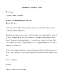 Leave Application Format For Office Awesome Leave Letter Due To Sickness For Wife Illness Formal Sick Decumpleco