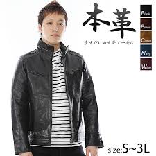 7920 men s outer leather jacket buffalo stand collar jacket double zip riders jacket