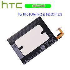 HTC Butterfly 2 2J B810X HTL23 Phone ...
