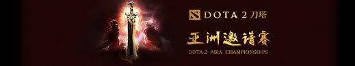 dota 2 asia championship 2015 dota 2 wiki