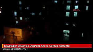 Diyarbakır Silvan'da Deprem Anı ve Sonrası Görüntü - Dailymotion Video